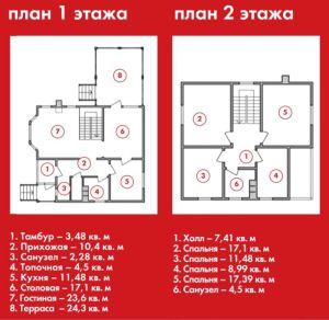 krasivyj-dom