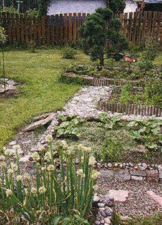В этом саду минимум мощения